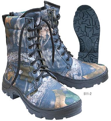 Арт 511 2 ботинки турист лес